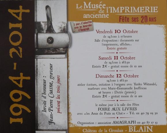 musée blain 2